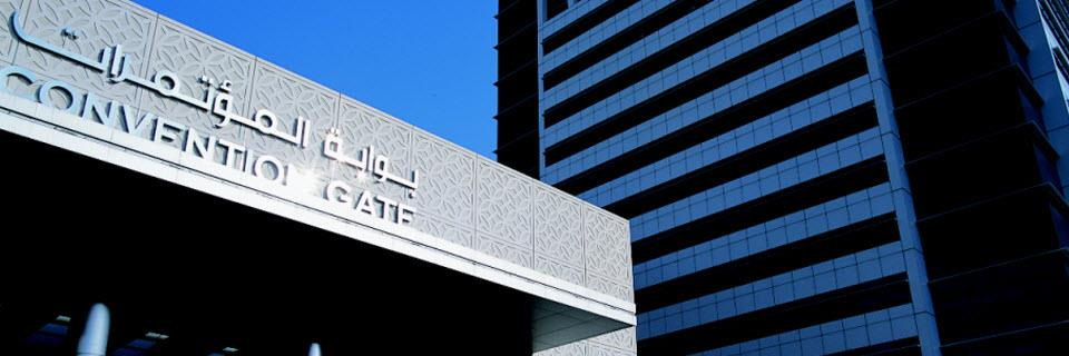 ioTx Dubai