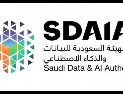 SDAIA partner with Huawei to launch National AI Capability Development Program