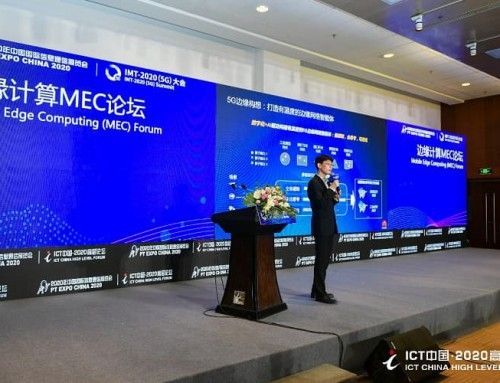 5G MEC-based Industrial Vision Solution by Huawei Leveraging Cloud-Edge-Device Synergy